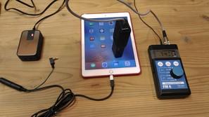 プラグインアース用充電兼接続ケーブル ipad 接続前