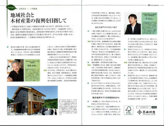 nastional geographic 7月号2