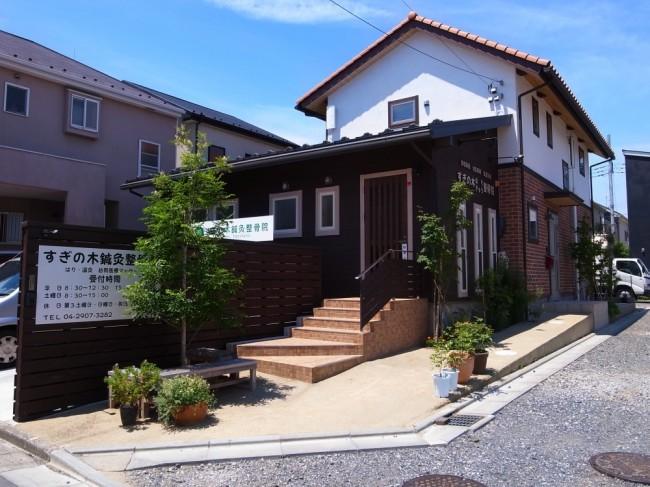 真夏のお住まい見学会@所沢