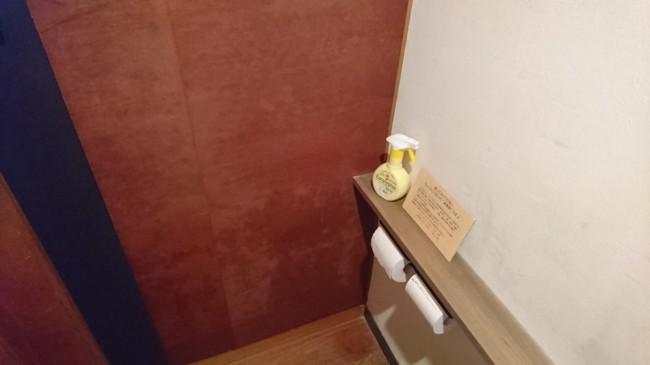 事務所リフォーム トイレ内装工事