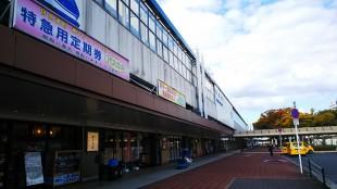 鳥取駅 外観