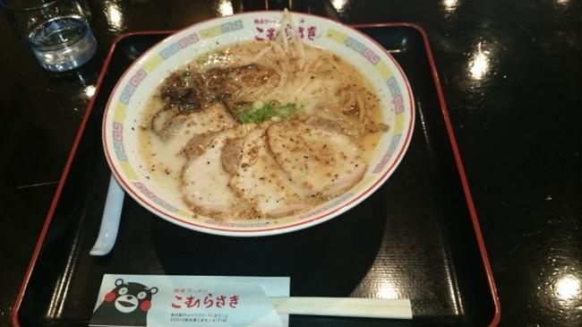 新横浜ラーメン博物館:こむらさき『王様ラーメン』