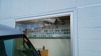 地球環境技術研究所