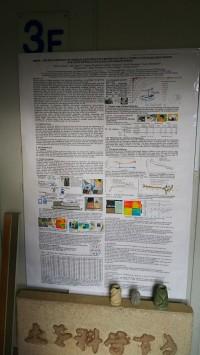 地球環境技術研究所 ヒートアイランド