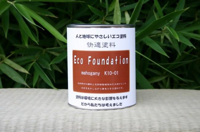 エコファンデーション K10-01