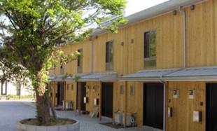 エコヴィレッジ横浜港南:外観