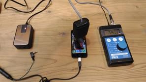 プラグインアース用充電兼接続ケーブル iphone 接続前