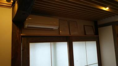 事務所リフォーム エアコン移設1階