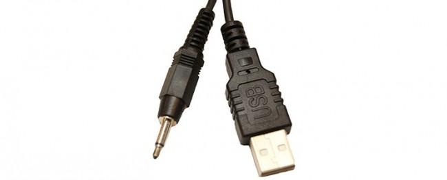 エルマクリーン用 USBコード
