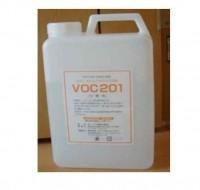 W'PHIXZ-Able工法 VOC201分解液