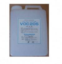 W'PHIXZ-Able工法 VOC205安定液